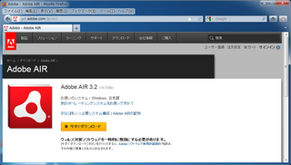 2012-04-11_Mobilizer_02.png