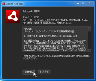 2012-04-11_Mobilizer_05.png