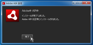 2012-04-11_Mobilizer_06.png