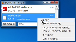 2012-04-11_Mobilizer_07.png