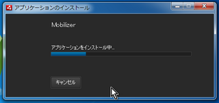 2012-04-11_Mobilizer_10.png