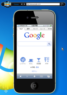 2012-04-11_Mobilizer_13.png