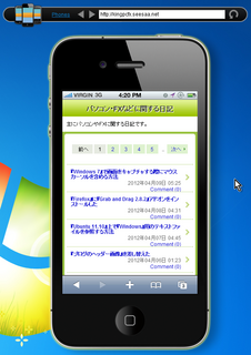 2012-04-11_Mobilizer_14.png
