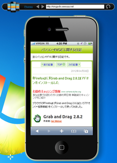 2012-04-11_Mobilizer_15.png