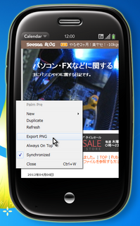 2012-04-11_Mobilizer_16.png