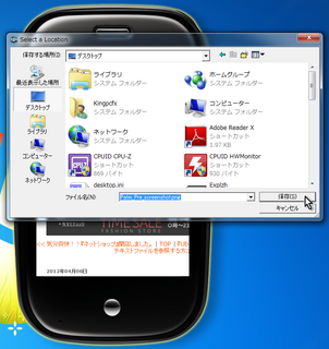 2012-04-11_Mobilizer_17.png