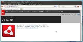 2012-04-11_Ubuntu_Mobilizer_01.png