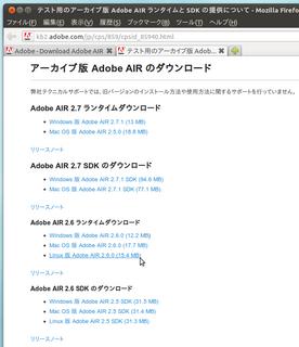 2012-04-11_Ubuntu_Mobilizer_03.png