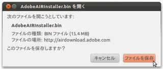 2012-04-11_Ubuntu_Mobilizer_04.png