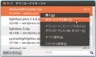 2012-04-11_Ubuntu_Mobilizer_06.png