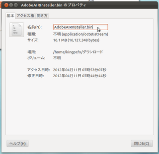 2012-04-11_Ubuntu_Mobilizer_08.png