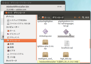 2012-04-11_Ubuntu_Mobilizer_11.png