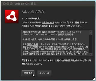 2012-04-11_Ubuntu_Mobilizer_12.png