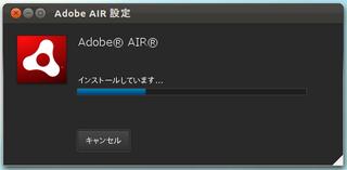 2012-04-11_Ubuntu_Mobilizer_13.png