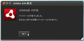 2012-04-11_Ubuntu_Mobilizer_14.png
