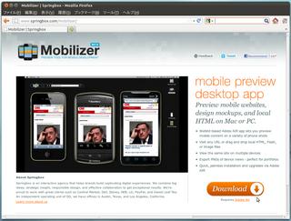 2012-04-11_Ubuntu_Mobilizer_15.png