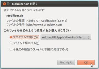 2012-04-11_Ubuntu_Mobilizer_16.png