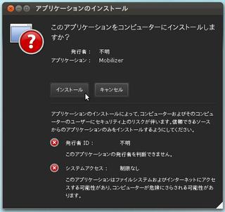 2012-04-11_Ubuntu_Mobilizer_17.png