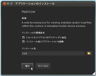 2012-04-11_Ubuntu_Mobilizer_18.png