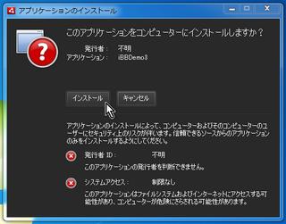 2012-04-12_iBBDemo3_06.png