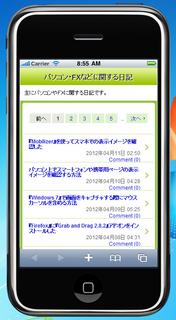 2012-04-12_iBBDemo3_12.png