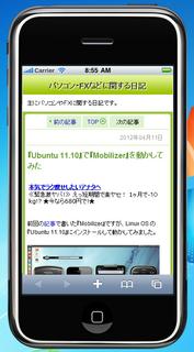 2012-04-12_iBBDemo3_14.png