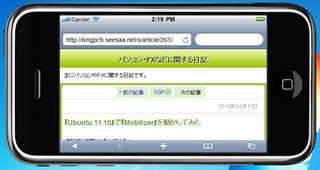 2012-04-12_iBBDemo3_15.png