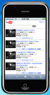 2012-04-12_iBBDemo3_19_youtube.png