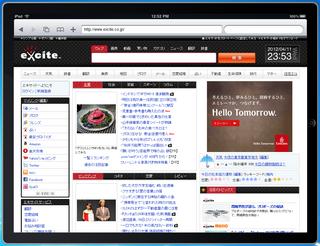 2012-04-12_iBBDemo3_23_excite_iPad.png