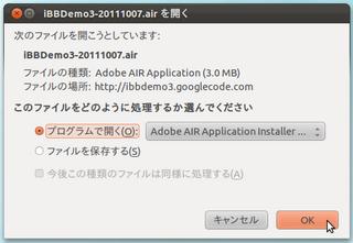 2012-04-12_iBBDemo3_Ubuntu_02.png