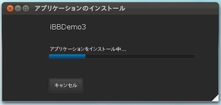 2012-04-12_iBBDemo3_Ubuntu_05.png