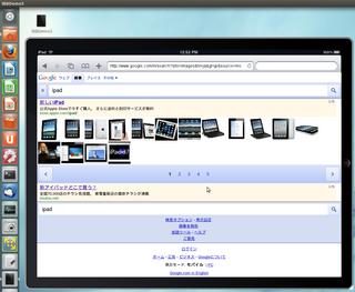 2012-04-12_iBBDemo3_Ubuntu_07.png