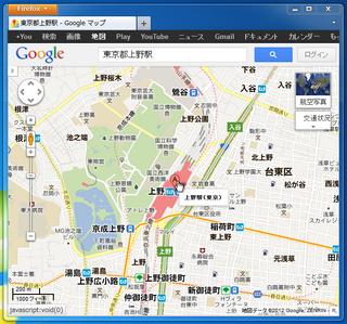 2012-04-13_GoogleMap_01.png
