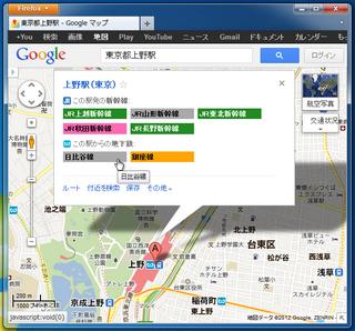 2012-04-13_GoogleMap_02.png