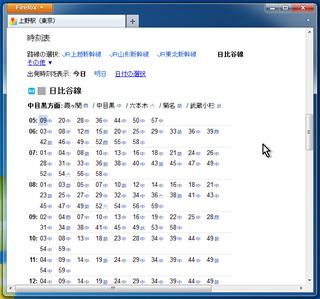 2012-04-13_GoogleMap_03.png