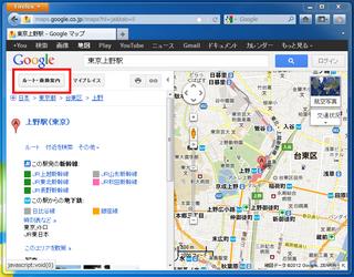 2012-04-13_GoogleMap_06.png