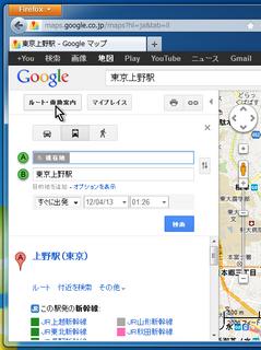 2012-04-13_GoogleMap_07.png