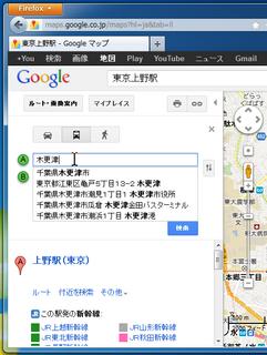 2012-04-13_GoogleMap_08.png