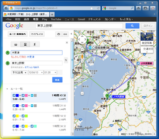 2012-04-13_GoogleMap_09.png