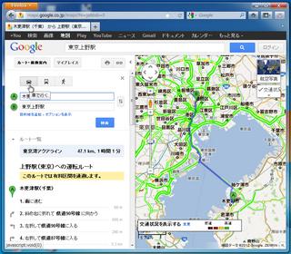 2012-04-13_GoogleMap_10.png