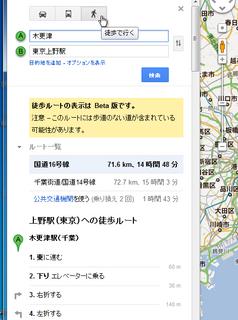 2012-04-13_GoogleMap_11.png