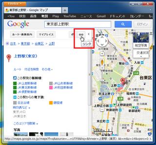 2012-04-13_GoogleMap_13.png