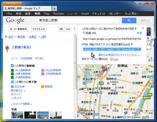 2012-04-13_GoogleMap_14.png