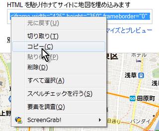 2012-04-13_GoogleMap_15.png