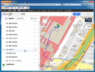 2012-04-13_GoogleMap_17.png