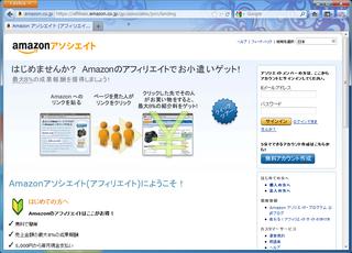 2012-04-16_Amazon_InstantStore_02.png