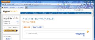 2012-04-16_Amazon_InstantStore_03.png