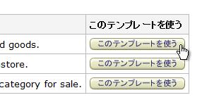 2012-04-16_Amazon_InstantStore_06.png