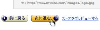 2012-04-16_Amazon_InstantStore_12.png