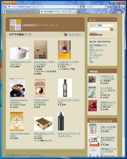 2012-04-16_Amazon_InstantStore_17.png